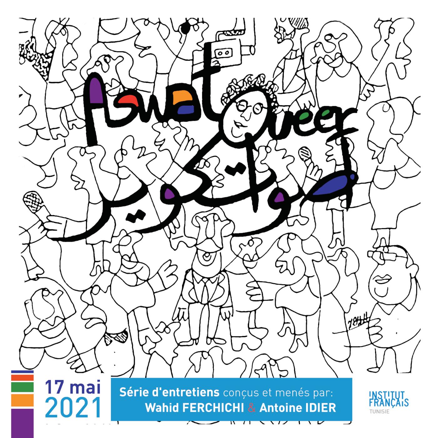 Aswat Queer |أصوات كوير | Voix Queer