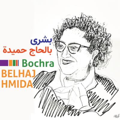 Portrait de Bochra Belhaj Hmida