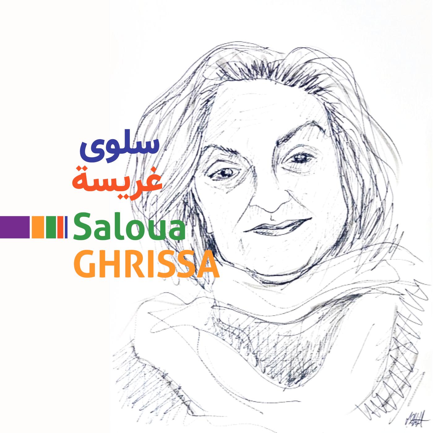 Aswat Queer  أصوات كوير   Voix Queer